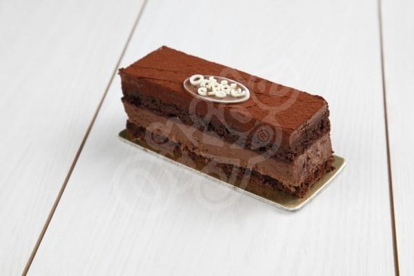 Çikolatalı Dilim